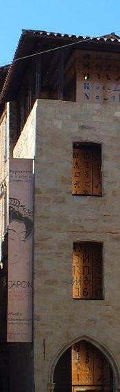 Musée Champollion à Figeac dans le Lot
