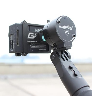 Feiyu-tech G3 Steady Gimbal - 2 Axes