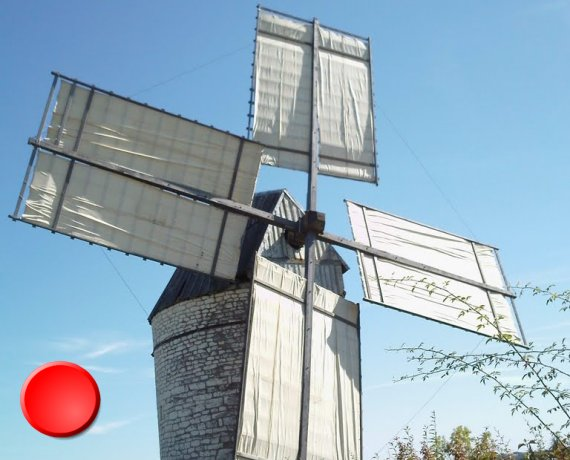 Moulin de la Boisse à Sainte-Alauzie dans le Lot